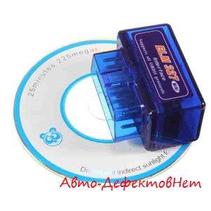 ELM327 OBD2 Bluetooth Авто Сканер OBDII 2(в г.Белово)